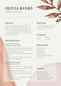 Modelo de currículo em pastel feminino psd com fundo de textura de papel