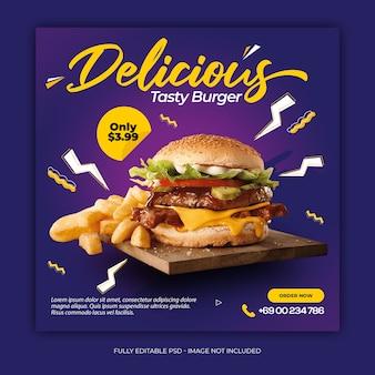 Modelo de design de anúncio de banner de comida de mídia social