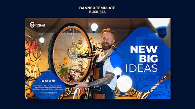 Modelo de design de banner comercial