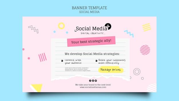 Modelo de design de banner de agência de marketing de mídia social
