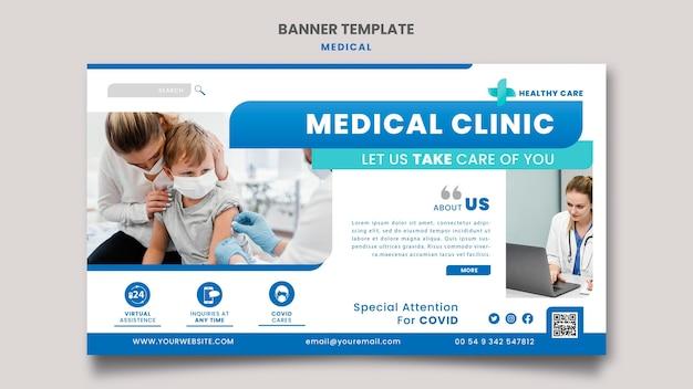 Modelo de design de banner de assistência médica