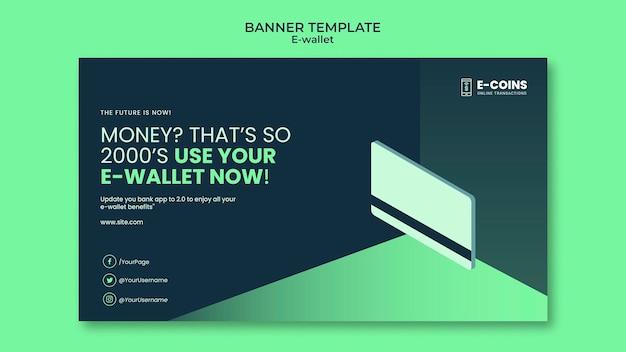 Modelo de design de banner de carteira eletrônica