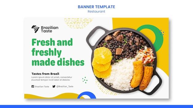 Modelo de design de banner de comida brasileira
