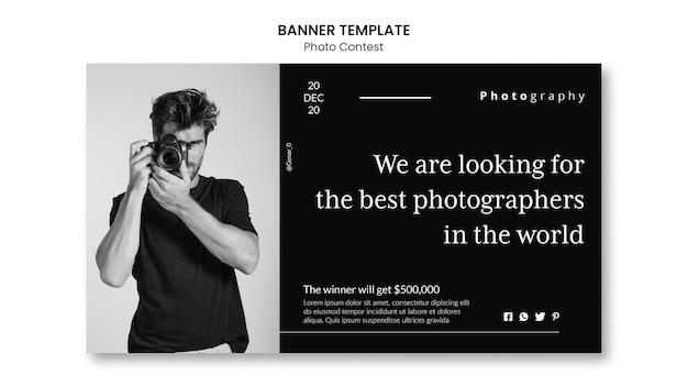 Modelo de design de banner de competição de fotos