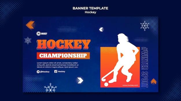 Modelo de design de banner de esporte de hóquei
