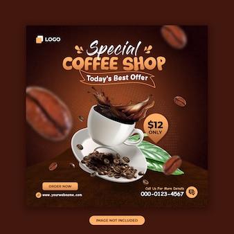 Modelo de design de banner de mídia social de cafeteria