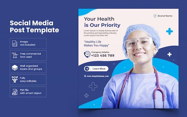 Modelo de design de banner de mídia social de cuidados de saúde