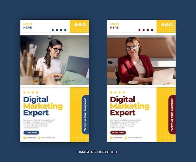 Modelo de design de banner de mídia social de marketing digital psd