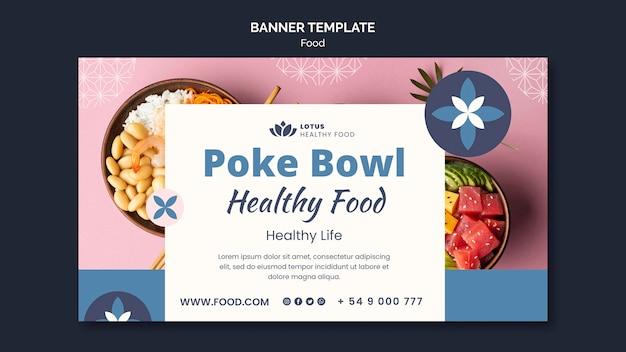 Modelo de design de banner de refeição poke bowl