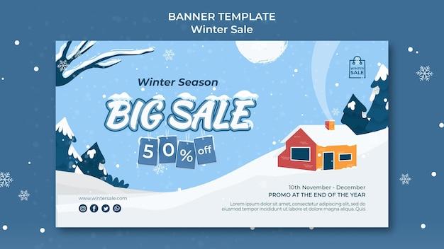 Modelo de design de banner de venda de inverno