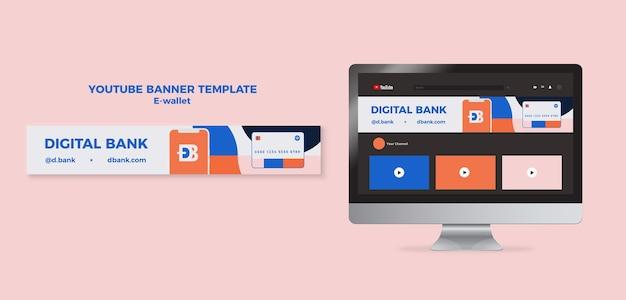 Modelo de design de banner do youtube para carteira eletrônica