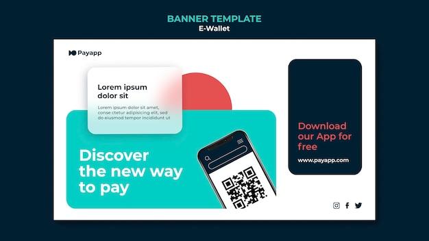 Modelo de design de banner ewallet