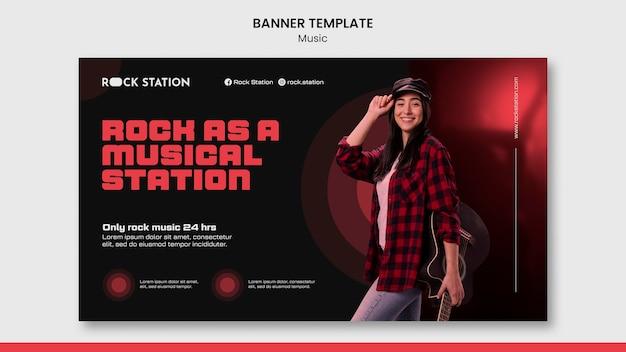 Modelo de design de banner musical