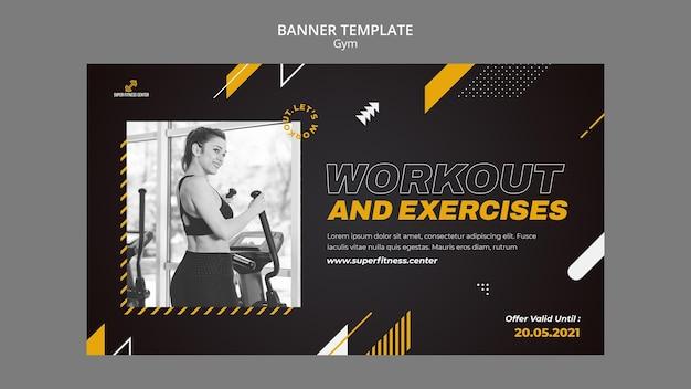 Modelo de design de banner para ginásio