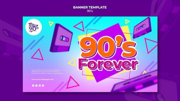 Modelo de design de banner retrô dos anos 90