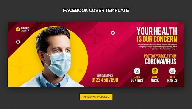 Modelo de design de capa de facebook de saúde