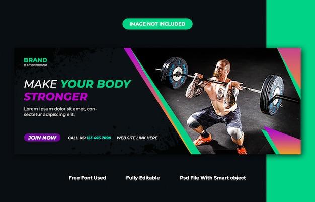 Modelo de design de capa de facebook fitness