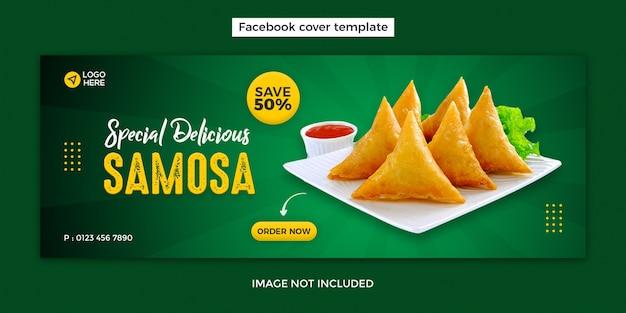 Modelo de design de capa do facebook de alimentos com venda de alimentos