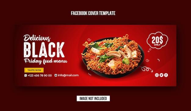 Modelo de design de capa do facebook de comida negra de sexta-feira Psd Premium