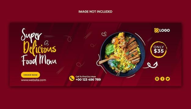 Modelo de design de capa do facebook de menu de comida