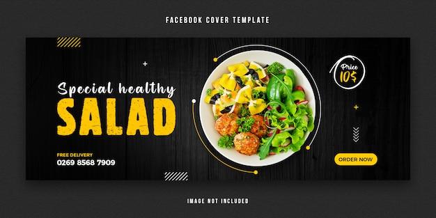 Modelo de design de capa do food facebook