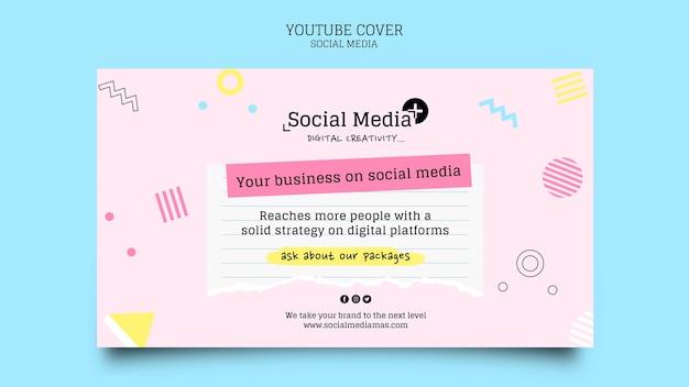 Modelo de design de capa do youtube para agência de marketing de mídia social