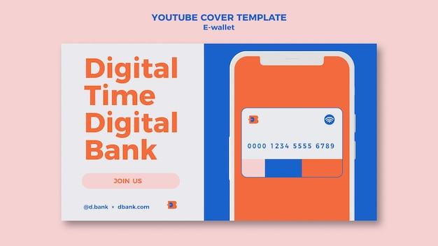 Modelo de design de capa do youtube para carteira eletrônica