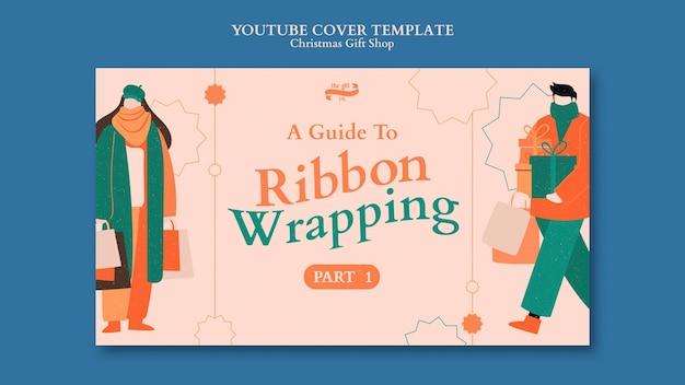 Modelo de design de capa do youtube para loja de presentes de natal