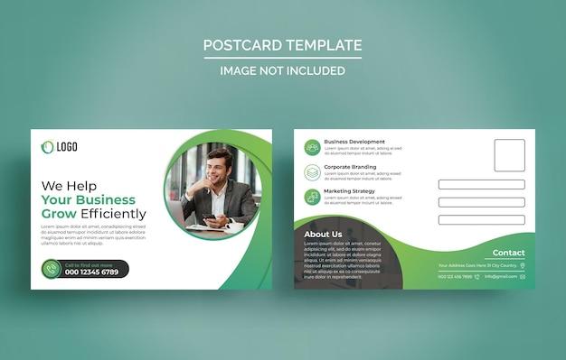 Modelo de design de cartão postal comercial