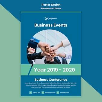 Modelo de design de cartaz de negócios e eventos