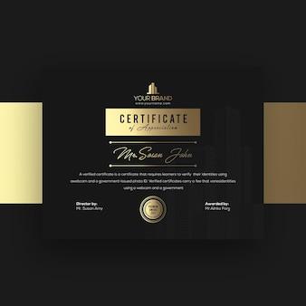 Modelo de design de certificado corporativo