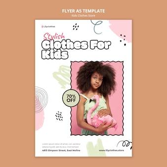 Modelo de design de folheto de loja de roupas infantis