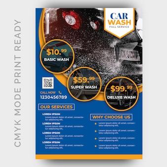 Modelo de design de folheto de negócios de lavagem de carro