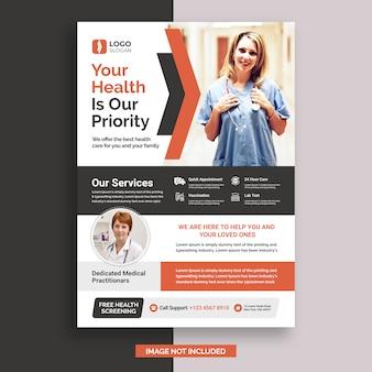 Modelo de design de folheto médico