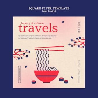 Modelo de design de folheto quadrado inspirado no japão