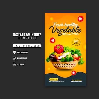 Modelo de design de história do instagram de vegetais e mercearias