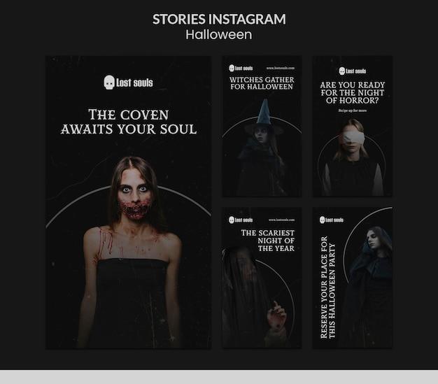 Modelo de design de histórias de halloween no instagram