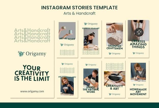 Modelo de design de histórias de instagram de arte e artesanato
