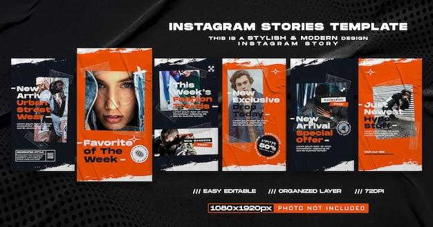 Modelo de design de histórias de mídia social de tendências da moda