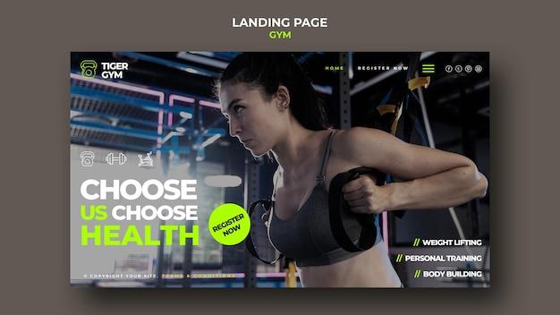 Modelo de design de página de aterrissagem de ginásio