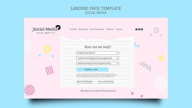 Modelo de design de página de destino de agência de marketing de mídia social