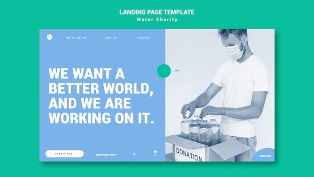 Modelo de design de página de destino de caridade aquática