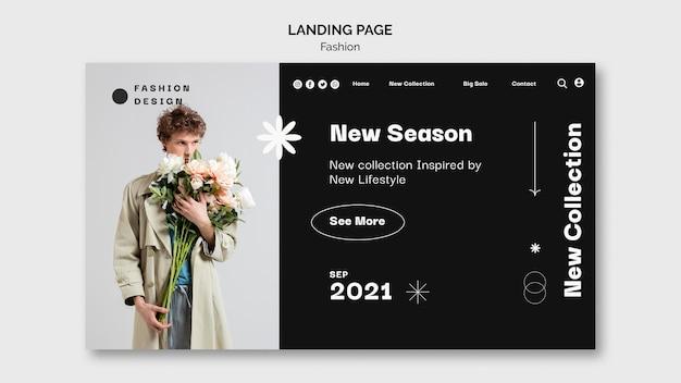 Modelo de design de página de destino de moda