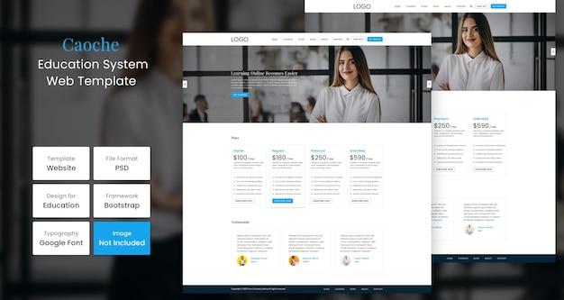 Modelo de design de página do site educacional de caoche