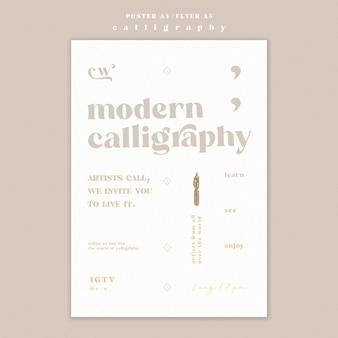 Modelo de design de pôster de caligrafia