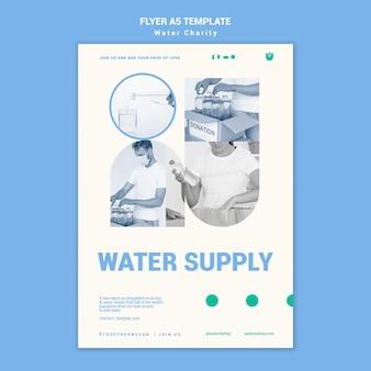 Modelo de design de pôster de caridade de água