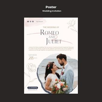 Modelo de design de pôster de convite de casamento