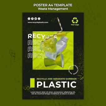 Modelo de design de pôster de gerenciamento de resíduos