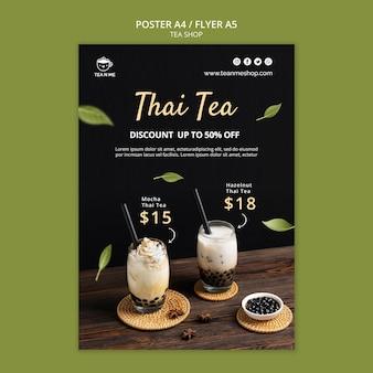 Modelo de design de pôster de loja de chá local
