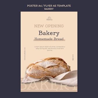 Modelo de design de pôster de padaria